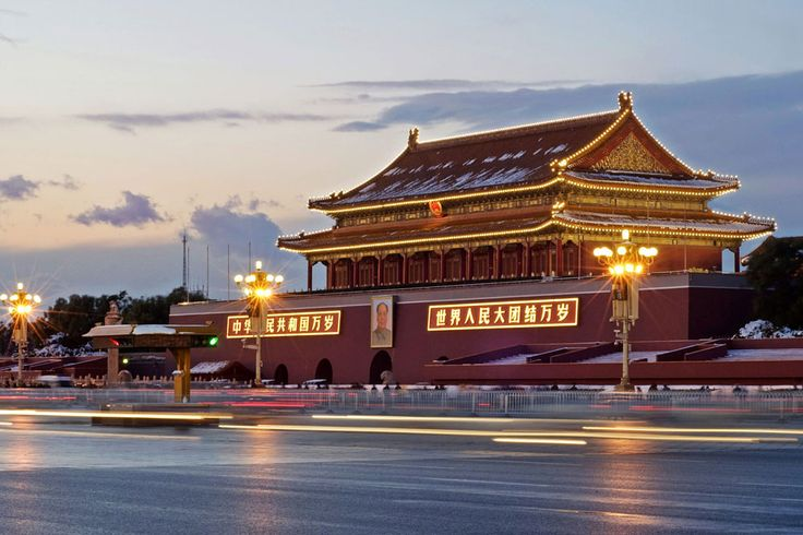 The Tiananmen or Gate of Heavenly Peace on the north side of Tiananmen Square, Beijing, China