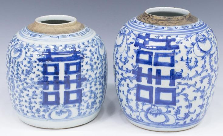 Lot: (2) CHINESE DOUBLE HAPPINESS GINGER JARS, Lot Number: 0876, Starting Bid: $200, Auctioneer: Austin Auction Gallery, Auction: DAY #2 ESTATES, ANTIQUES, COLLECTIBLES, ART,, Date: January 15th, 2017 CST