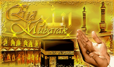 Happy Eid Mubarak Sms | Eid Messages In English ~ 24 Hours Masti