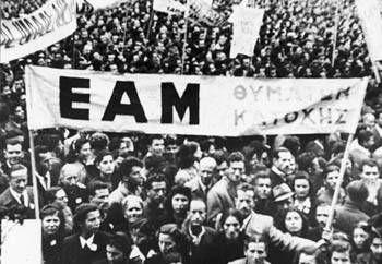 ΗΦΑΙΣΤΟΣ : απελευθέρωση της Αθήνας από τη γερμανική κατοχή