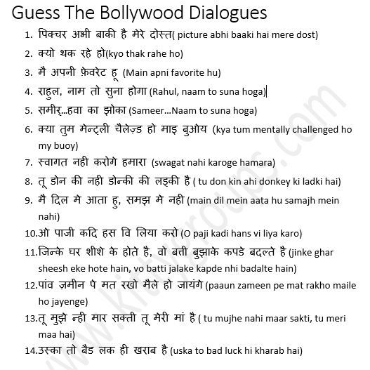 We played this one minute Hindi kitty party game in our ladies kitty party yesterday. It was a one-minute game and we got 60 seconds to complete this chall