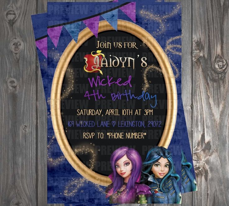 Disney Descendants Wicked World Birthday Party Invitations By EmiJaiDesigns On