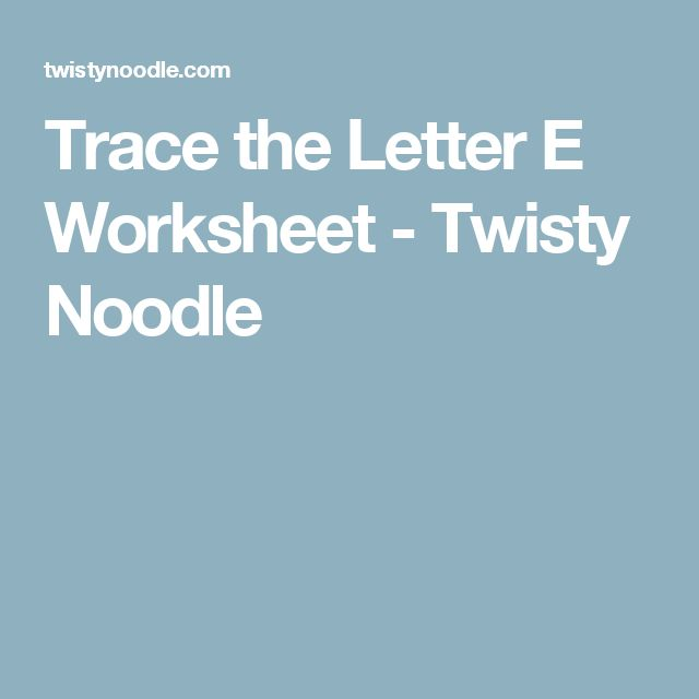 Trace the Letter E Worksheet - Twisty Noodle | Letter e ...