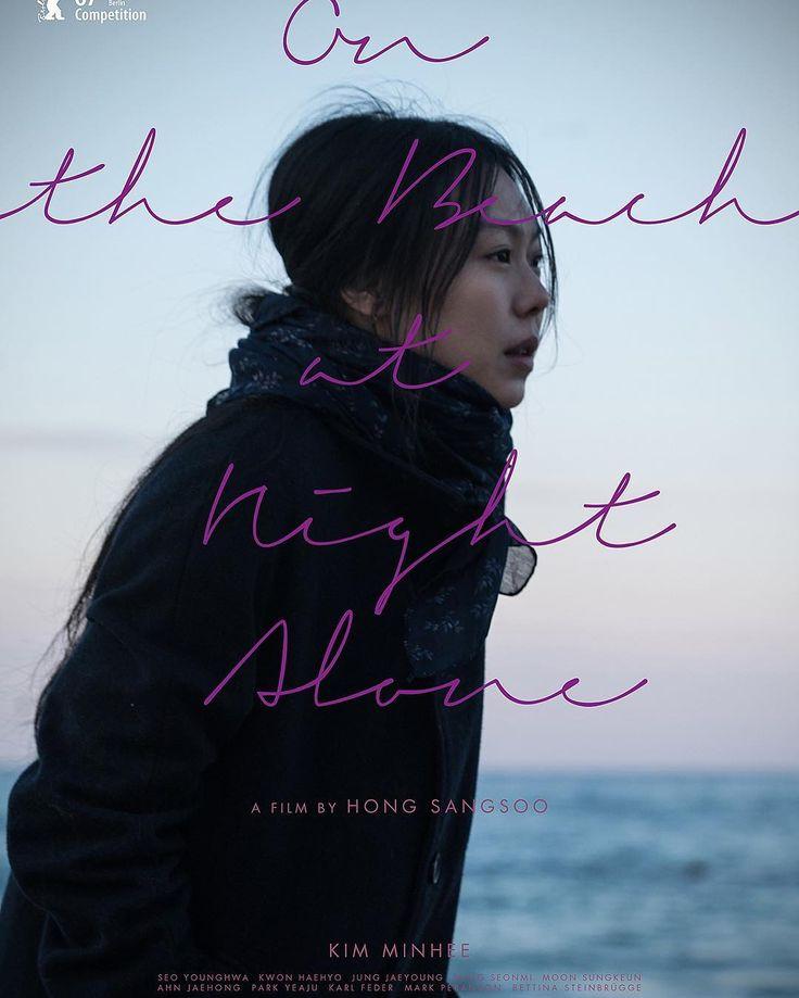 [Movie] On the Beach at Night Alone (밤의 해변에서 혼자)