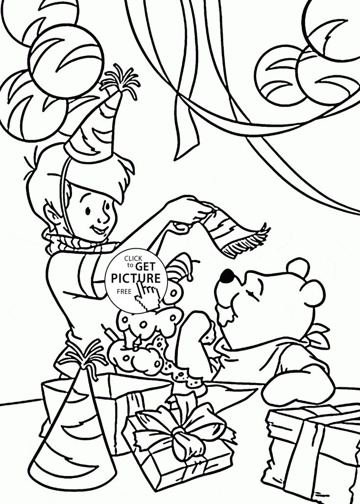 Pooh Cartoon Happy Birthday coloring page for kids ...