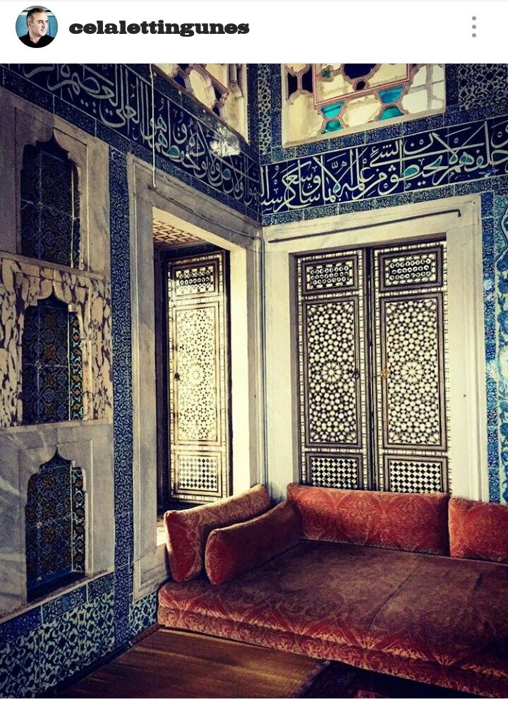 Topkapı Sarayı, Bağdat Köşkü