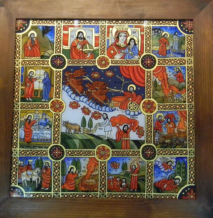 Praznicar Sfantul Ilie icoana.jpg (2826×2898)