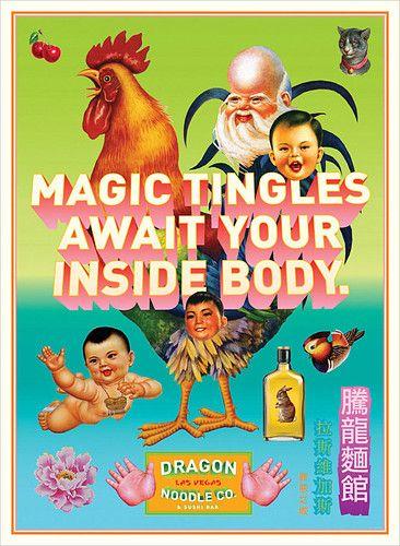 Dragon noodles- magic tingles await your inside body.