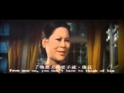 YouTube 《窗外》林青霞 胡奇 秦漢 主演