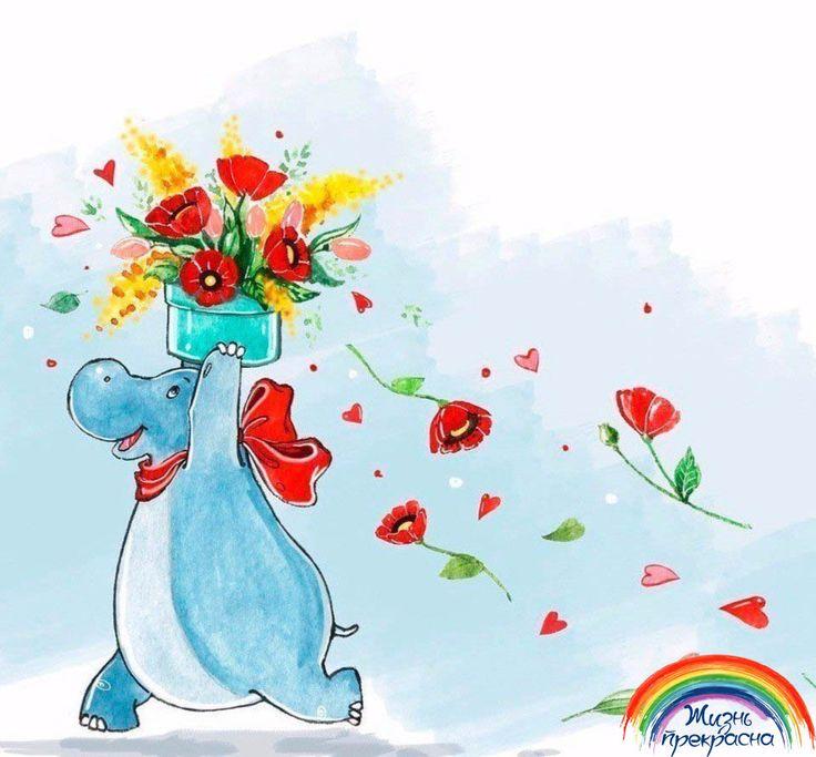 Днем дочери, веселые открытки для хорошего настроения