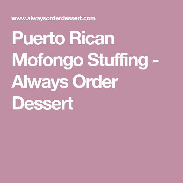 Puerto Rican Mofongo Stuffing - Always Order Dessert