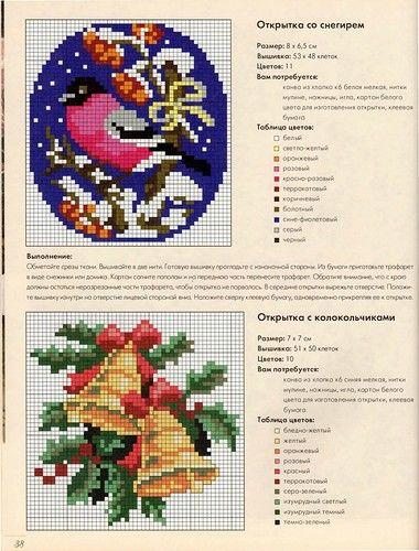 Enciclopedia de las tradiciones culturales: Libro de oro de la costura 2008 - Arte popular - Espíritu ruso - Catálogo de artículos - LÍNEAS DE LA VIDA