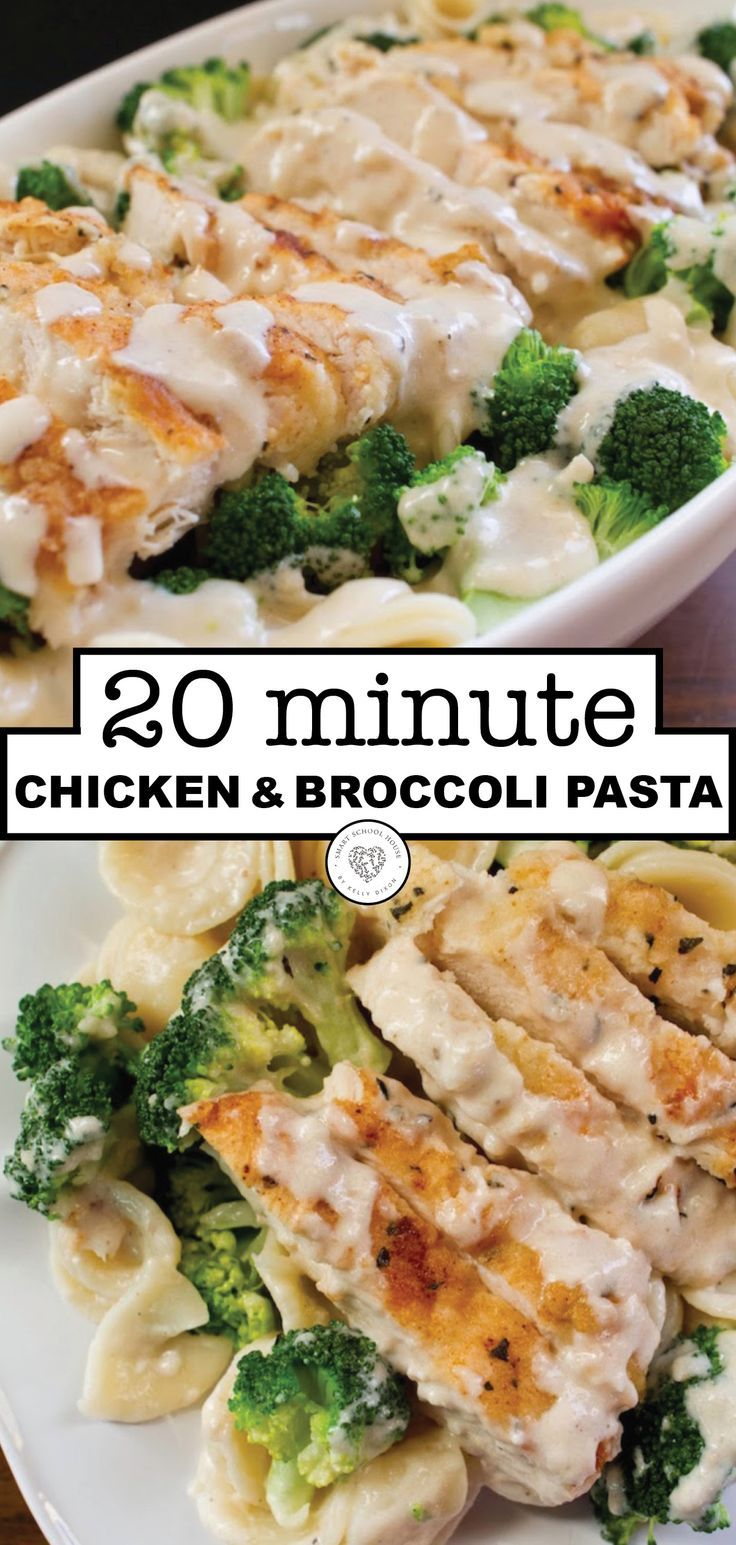 Here is a  delicious chicken recipe to add to your menu. The delicious chicken and broccoli pasta recipe is fast and easy to make. This healthy recipe is sure to be a big hit with your whole family. #chicken #broccoli #pastarecipe #dinner #recipe #quick #smartschoolhouse