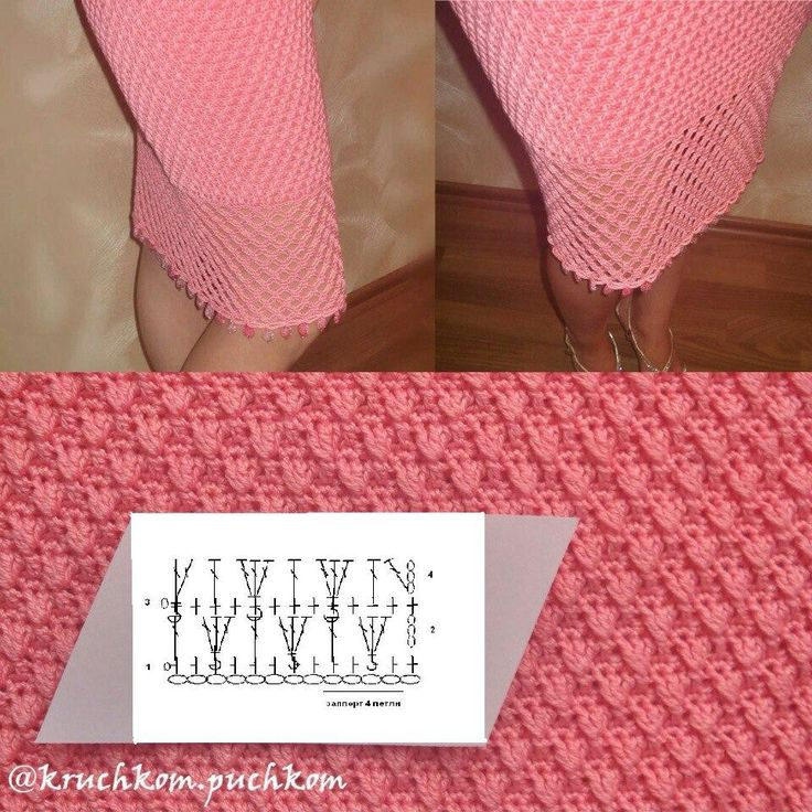 Crochet skirt with pattern
