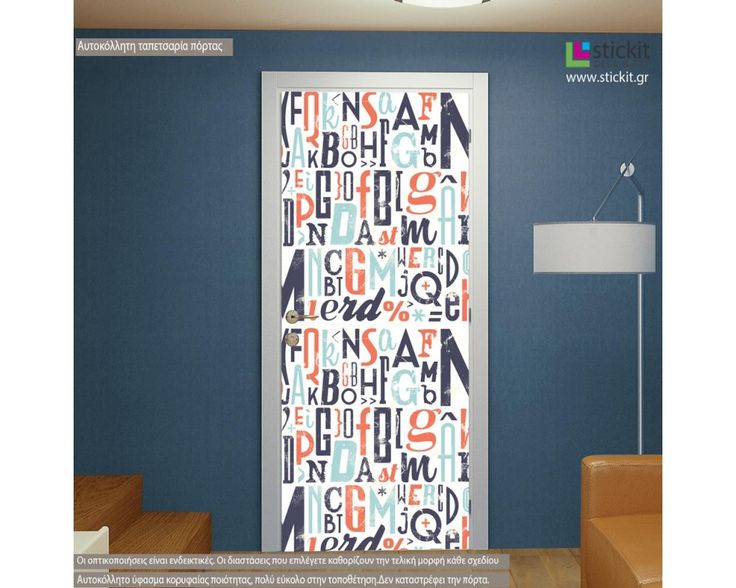 Typography V, αυτοκόλλητο πόρτας , δείτε το!