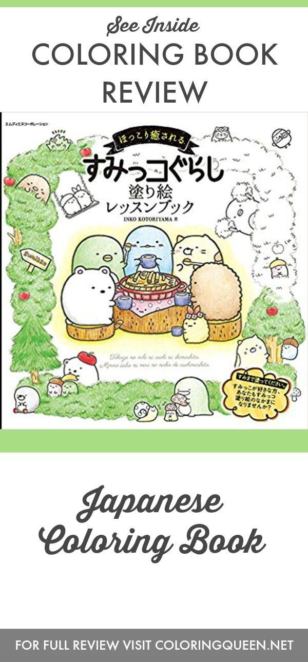 Sumikko Gurashi Coloring Book Review Coloring Queen Coloring Books Book Review Books