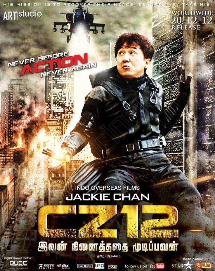Cin Fali - Chinese Zodiac - 2012 - BRRip Film Afis Movie Poster