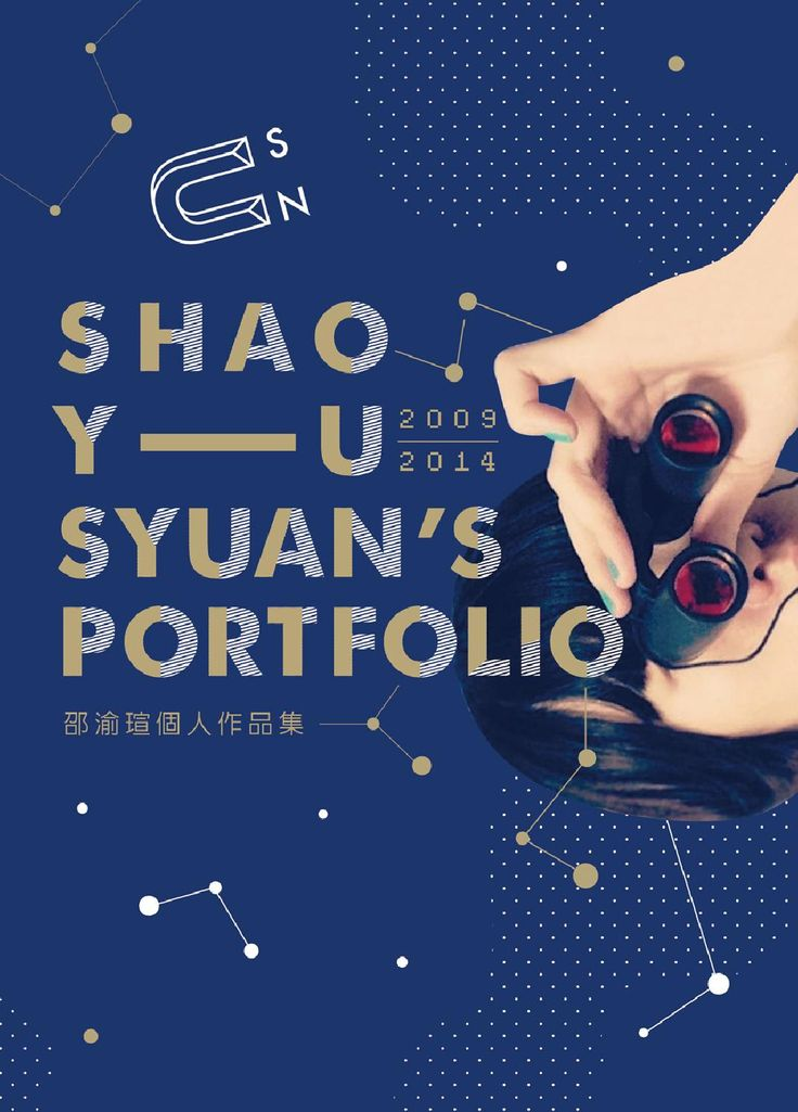 SHAO YU SYUAN'S PORTFOLIO  Designing works from 2009-2014.