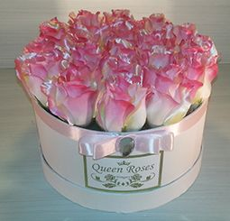 QM159/ Queen Roses rózsaszín selyemrózsa rózsadoboz kicsi