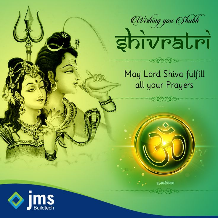 JMS Wishes you Happy Shivratri