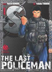"""Dari penulis cerita komik """"TOKKYU!!"""", hadir komik baru mengenai pasukan khusus kepolisian yg baru dibentuk dgn rahasia!  LC : S - THE LAST POLICEMAN vol. 01 ; Harga: Rp. 20.000"""