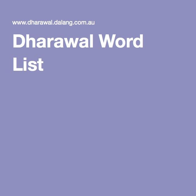 dhurga and darawal language dictionary