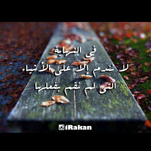 راكان المعطش Irakan Instagram Photos And Videos Romantic Songs Video Romantic Songs Quotations