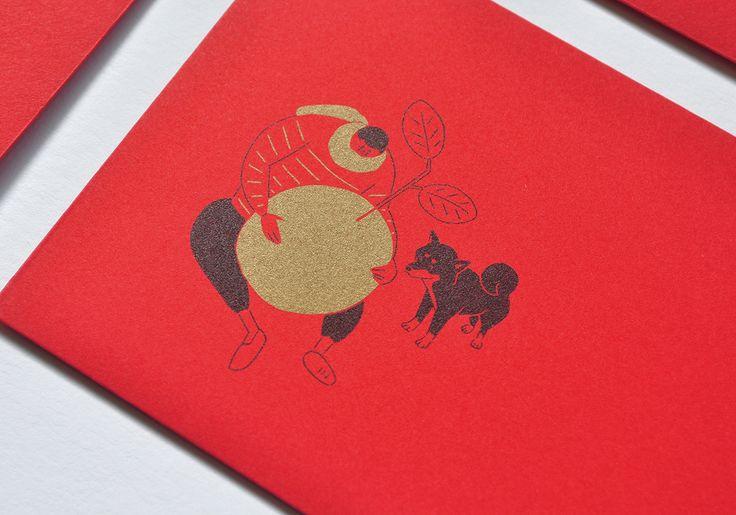 Books.com.tw X Paper Travel: Red Envelopes on Behance