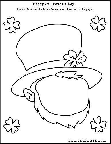 St. Patrick's Day Stationary Printable | ... and colored in this St Patricks Day Leprechaun printable activity