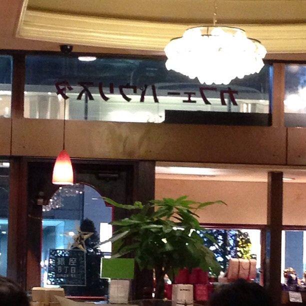 カフェー パウリスタの店内から。