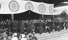 Link: The United States Navy officers' visit to Yasukuni Shrine (July 1933). Yasukuni Shrine - Wikipedia