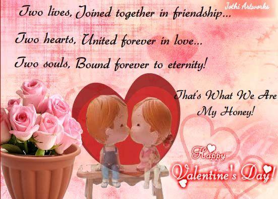 online valentines card