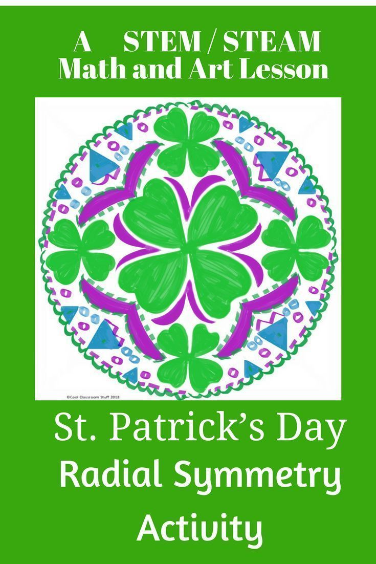 This is a fun STEM/STEAM activity for St. Patrick's Day focusing on Radial symmetry. Elementary, middle or high school students would enjoy this math and art activity. Great for centers, subs, and early finishers.