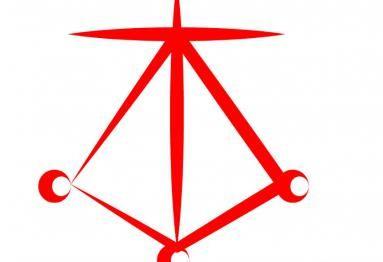 Simbolos del reiki karuna 3