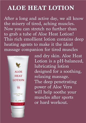 Aloe Heat Lotion - an everyday essential. #aloeinspire