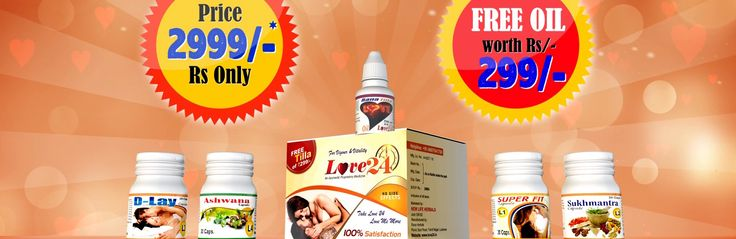 Love24 is a prefect ayurvedic supplement contains capsules and a dietary medicine for all the physical problems within human body.