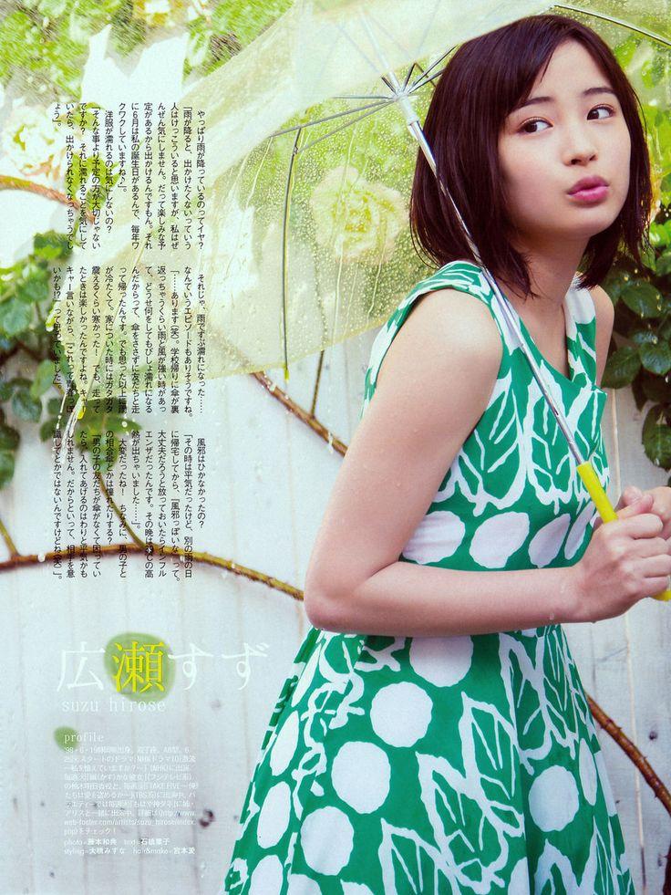 広瀬すず Suzu Hirosé