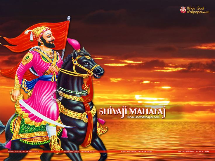 Shivaji Maharaj Photo Free Download: 10 Best Images About Shivaji Wallpapers On Pinterest