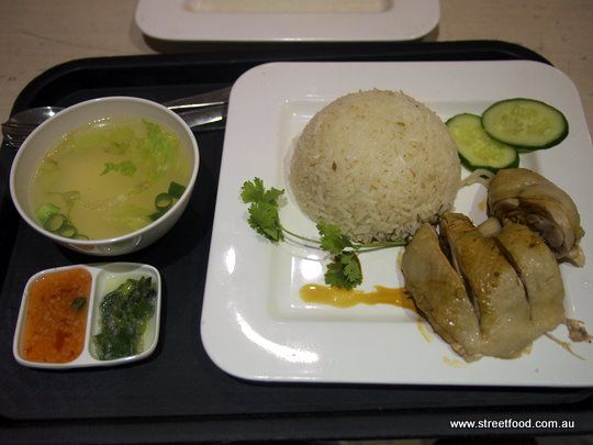 Street Food: Laksa House ~ Hainan Chicken Rice $8.50 - Malaysian - QVB, Sydney [closed]