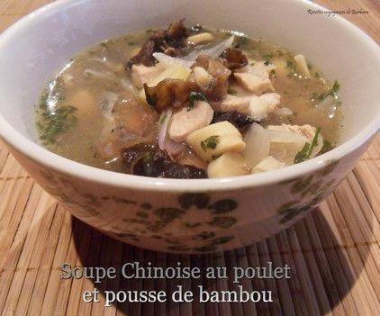 SOUPE CHINOISE AU POULET ET POUSSE DE BAMBOU