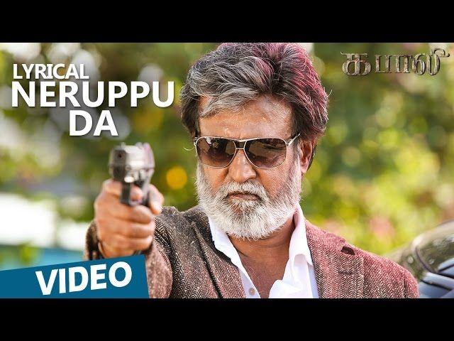 Rajinikanth's Kabali movie Songs breaking records worldwide breaking all records with 1st Indian movie to have the highest views in youtube for a teaser