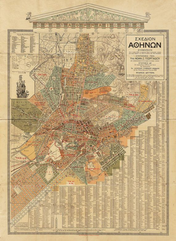 Historical 1923 map of Athens Greece with street names, district and buildings. https://www.etsy.com/listing/175605974/vintage-map-athens-greece-1923 #Athans #Greece #Greek
