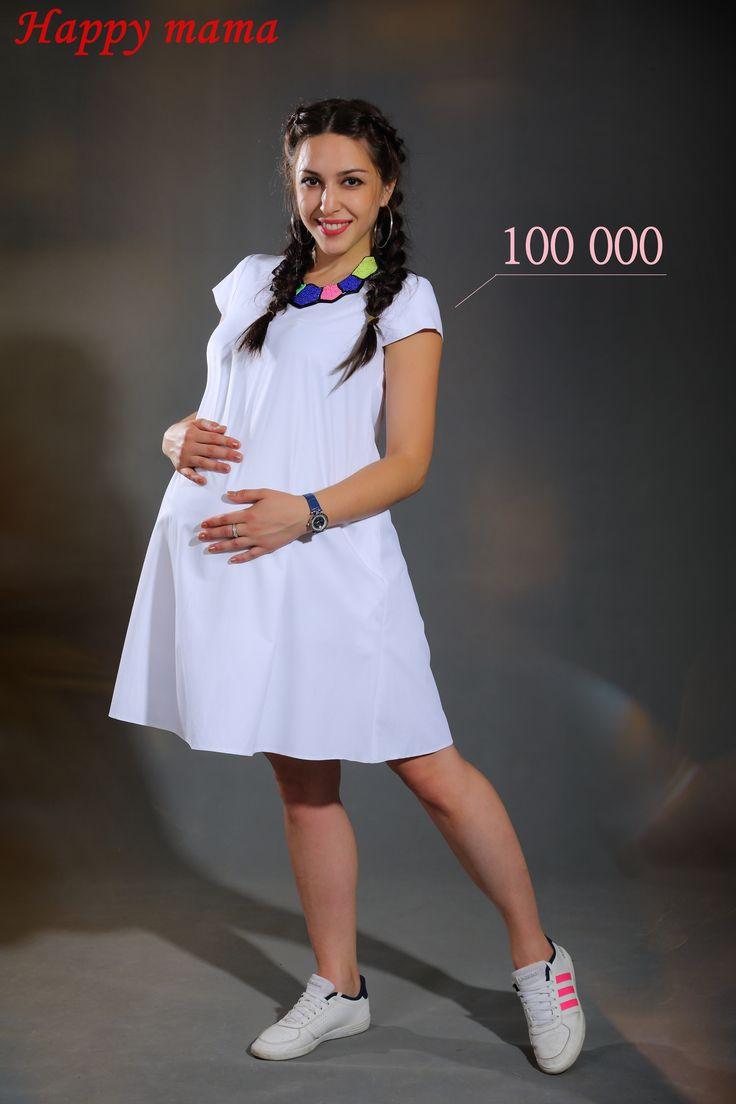 одежда для беременных, одежда для будущих мам, платья для беременных https://www.facebook.com/pg/boutiquehappymama/ https://www.instagram.com/happymama.uz/