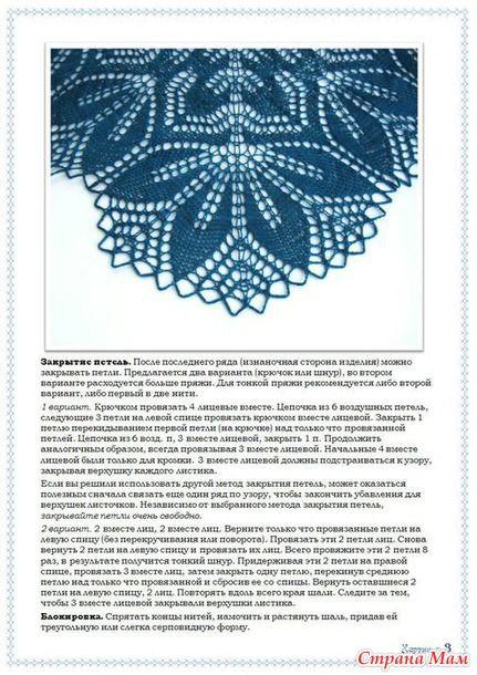 """Šál Haruna z Kaun Estonian příze """"Chernaya Liliya"""" - pletení - Domácí Maminky"""