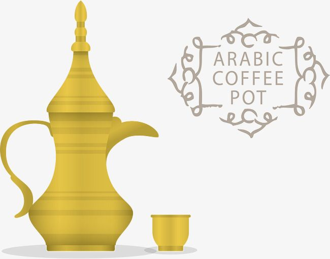 Arabia Coffee Pot Vector Png Coffee Pot Arab Png And Vector With Transparent Background For Free Download Logo Design Coffee Coffee Pot Iphone Wallpaper Tumblr Aesthetic