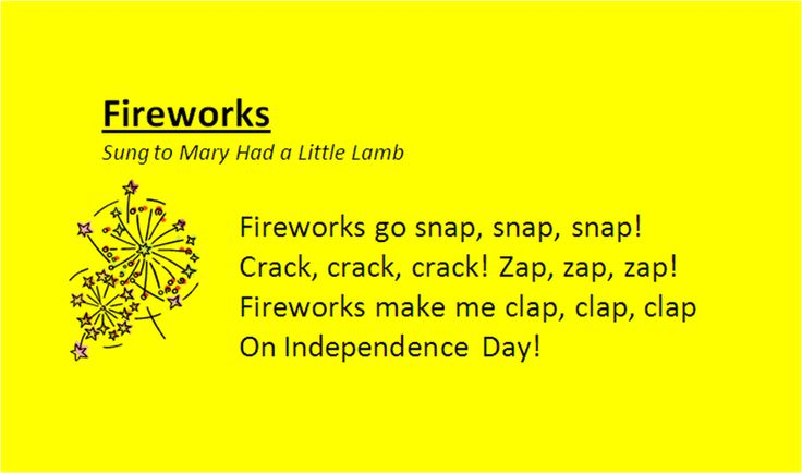 songs with fourth of july in the lyrics