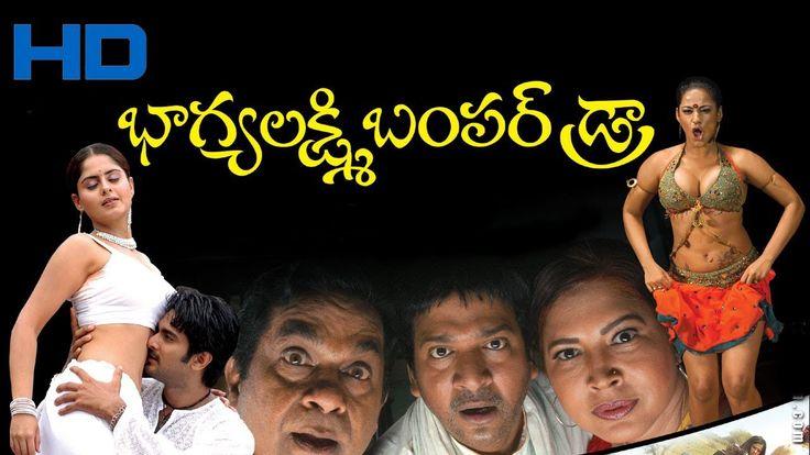 Watch Bhagyalakshmi Bumper Draw Telugu Full Length Comedy Movie    Rajendra Prasad, Rishi, Farjana Free Online watch on  https://free123movies.net/watch-bhagyalakshmi-bumper-draw-telugu-full-length-comedy-movie-rajendra-prasad-rishi-farjana-free-online/
