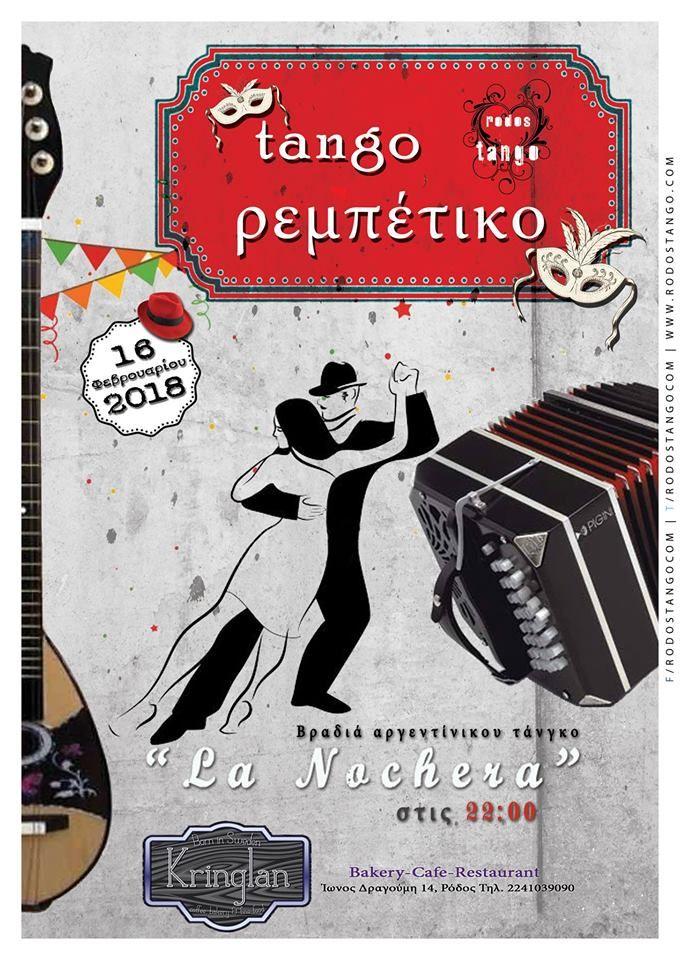 """Βραδιά αργεντίνικου τάνγκοMilonga """"La Nochera"""" """"Είναι αγκαλιά, είναι μουσική, είναι χορός, είναι επικοινωνία..είναι η αφορμή της συνάντησης.."""" Βραδιά αργεντίνικου τάνγκοΑποκριάτικη milonga """"La Nochera"""".•*¨*•♫♪¸¸ Παρασκευή 16.2.2018, στις 22:00,..."""