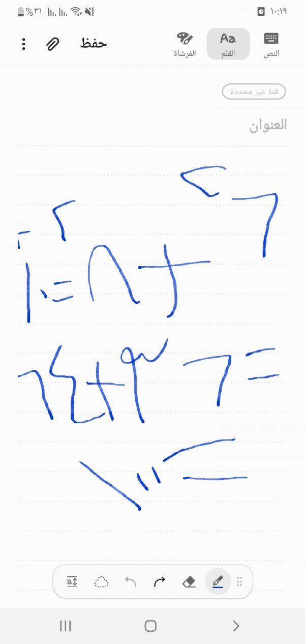 تم الإجابة عليه حددي الاعداد التي تمثل مثلثات قائمة ٦ ٨ ١٠ ٨ ٦ ١٠ ١٢ ١٦ ٢٠ مع طريقة الحل وهذا الدرس تابعةلدرس عكس نظرية فيثاغورس In 2021 Math Math Equations