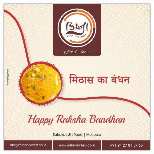 Krishna Sweets & Namkeen  Rakshabandhan ad Design by: Abasana advertising  www.abasana.in